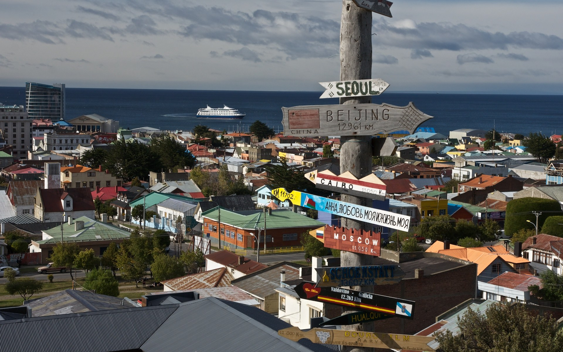 Hilltop View of Punta Arenas